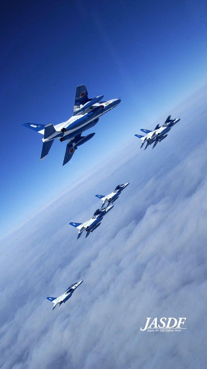 防衛省 航空自衛隊 On Twitter 空幕広報室 です Twitterの