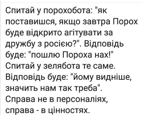 Фонд Порошенко передал партию реанимационного оборудования во Львовский областной госпиталь - Цензор.НЕТ 57