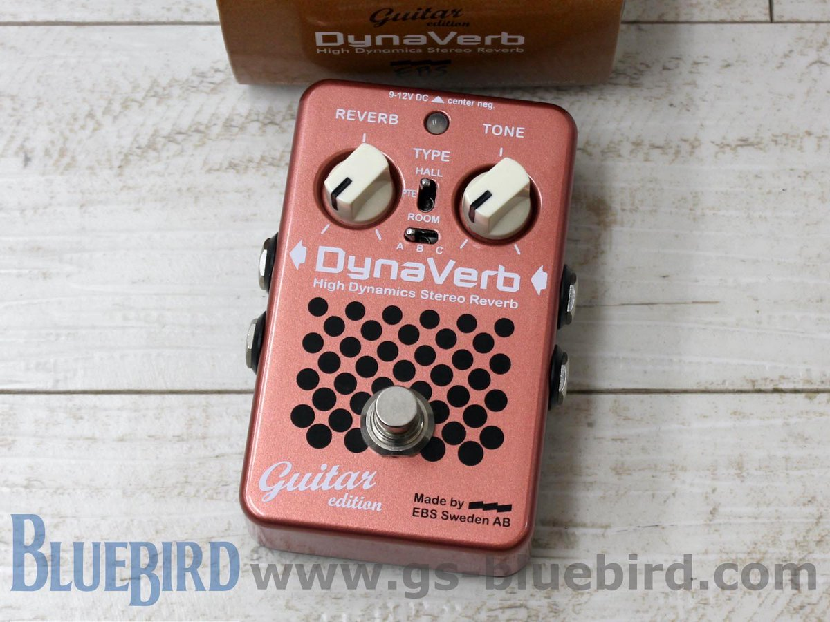 EBS DynaVerb SE Stereo Reverb Pedal for Bass and Keyboard