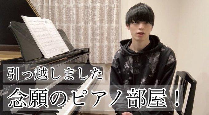 ピアニスト ふみ