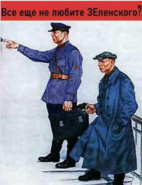 """""""НАБУ должно выезжать с сиренами, спецназом и подозрением"""", - Арьев о новых записях в кабинете Трубы - Цензор.НЕТ 2275"""