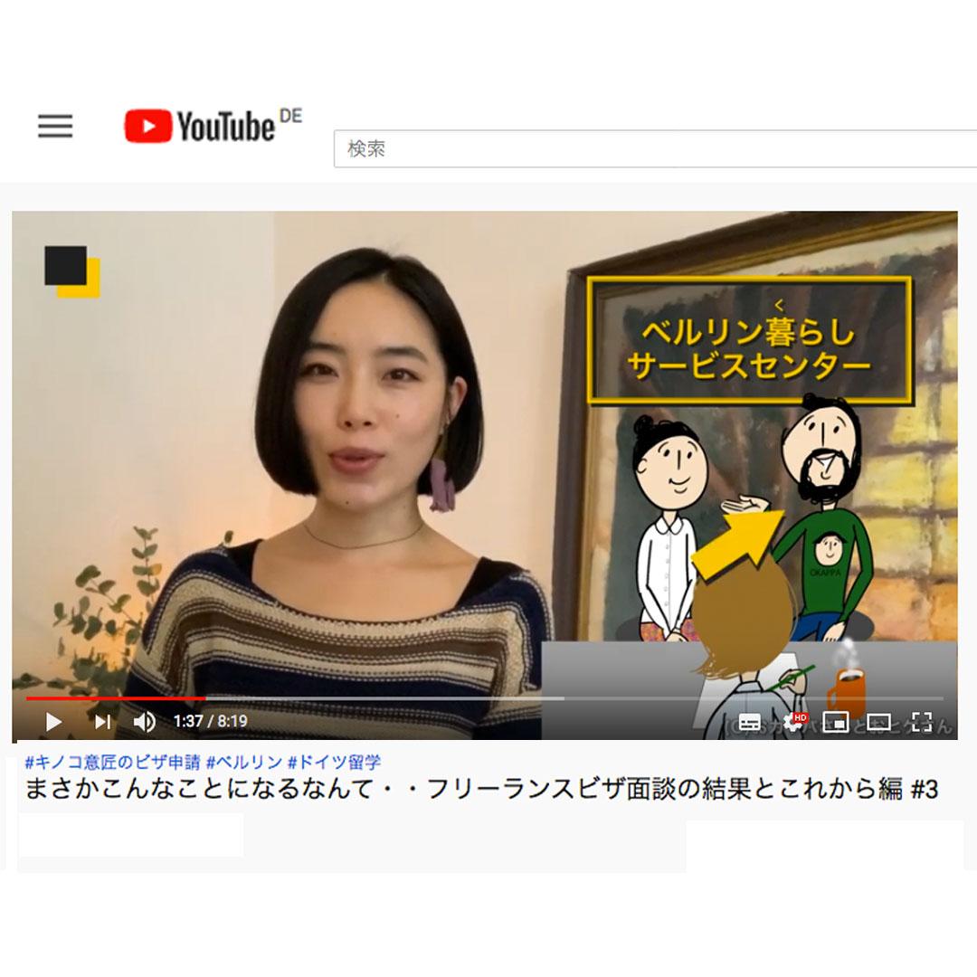 意匠 キノコ 【新型コロナウイルス】日本人の人妻・キノコ意匠さんがドイツで現地取材 /