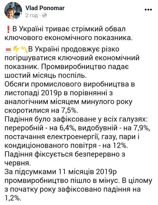 Разумков, Оржель, Криклій та інші увійшли до складу Національної інвестиційної ради, - указ президента - Цензор.НЕТ 2294
