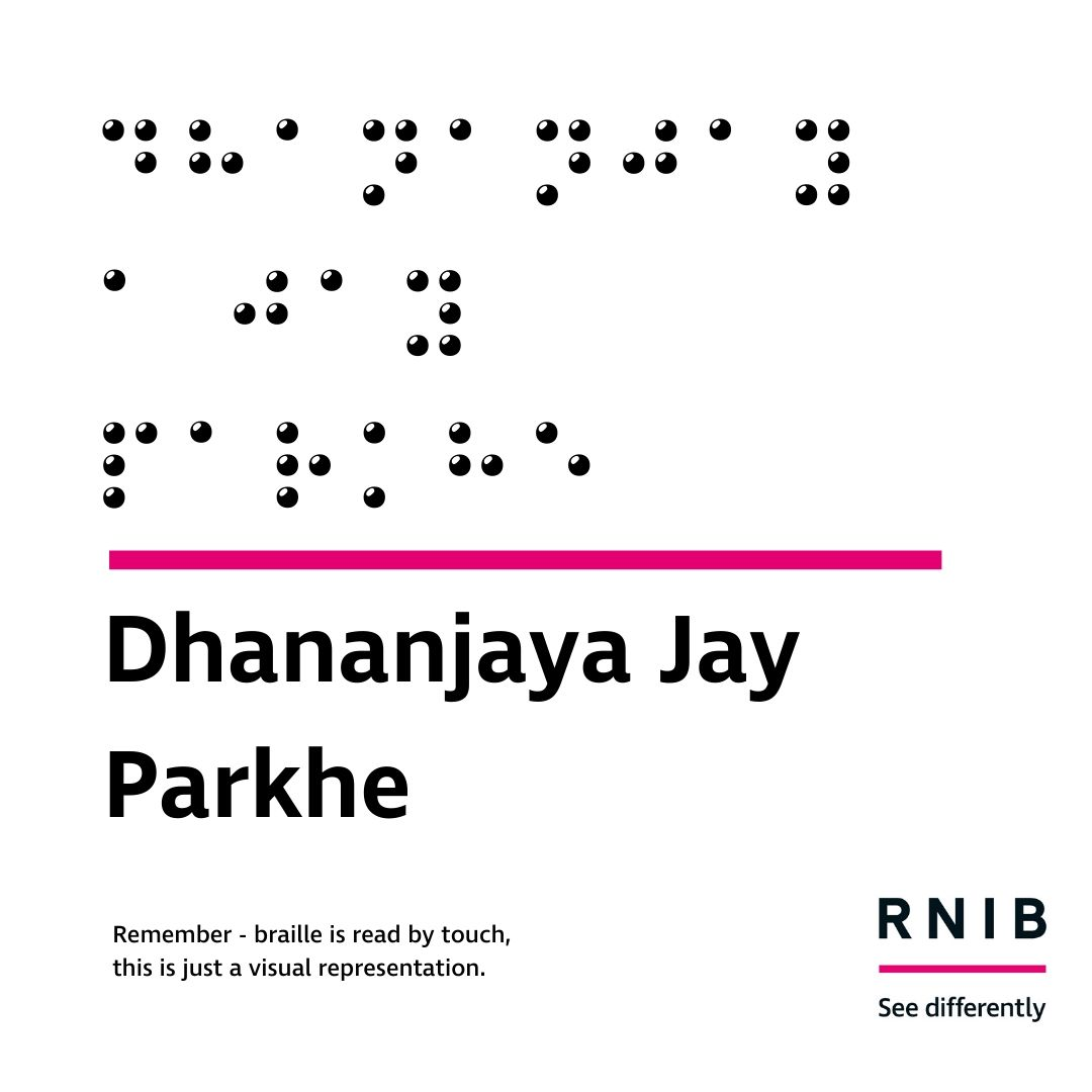 Image shows a visual translation of your name in Braille.