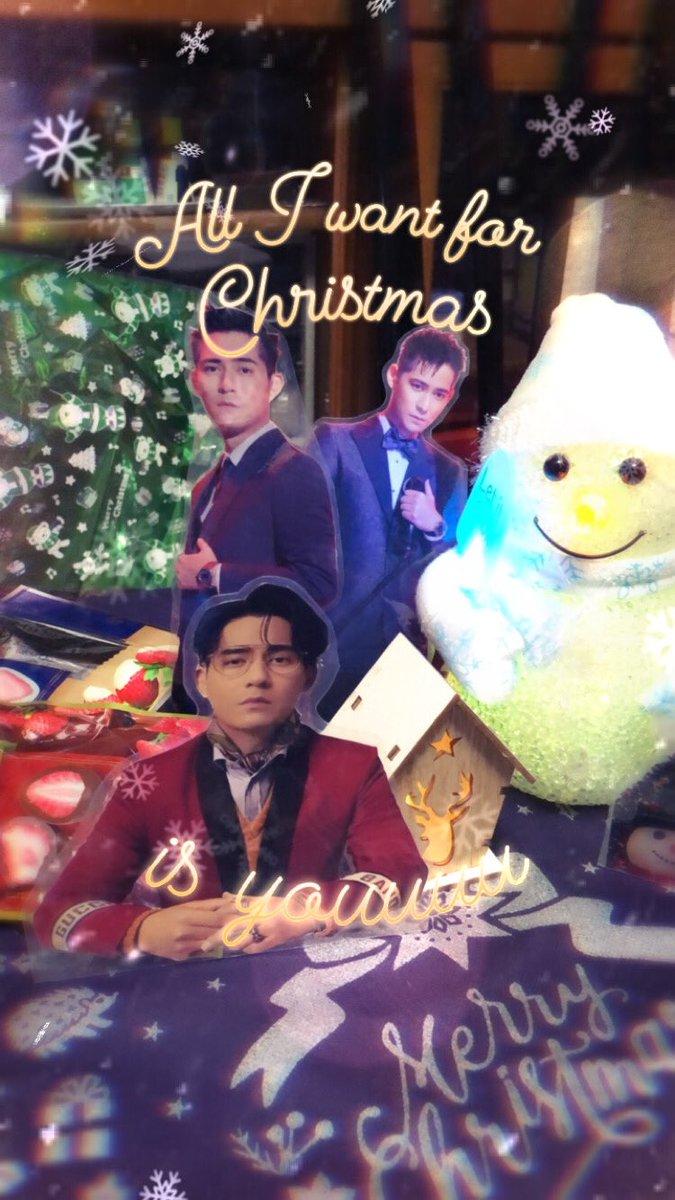 🎄聖誕節快樂🎄 #MerryChristmas #仔仔 #周渝民 #ヴィック・チョウ