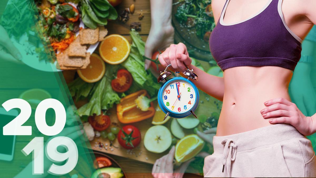 Будьте здоровы диеты смотреть