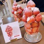 1月中旬から期間限定発売!「FUKUNAGA901」ではあまおうを1パック使ったパフェ「いちごやま」が発売される!