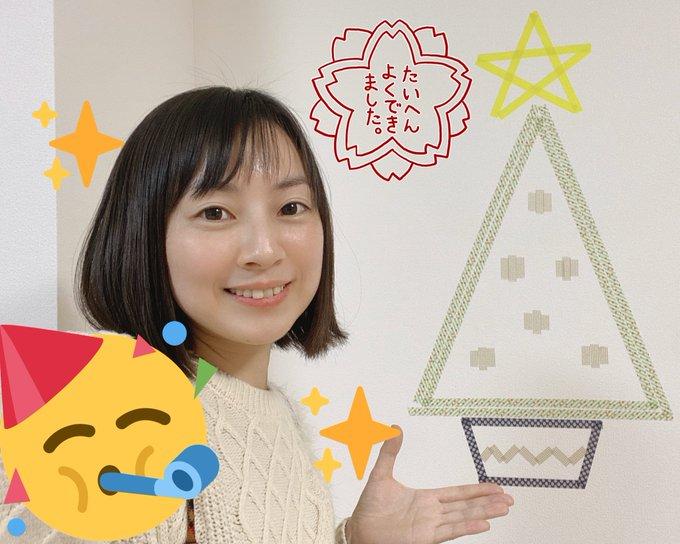 古木のぞみ @nozomi_fのツイート | 2019-12-24 | 女性声優 | 芸能人 ...