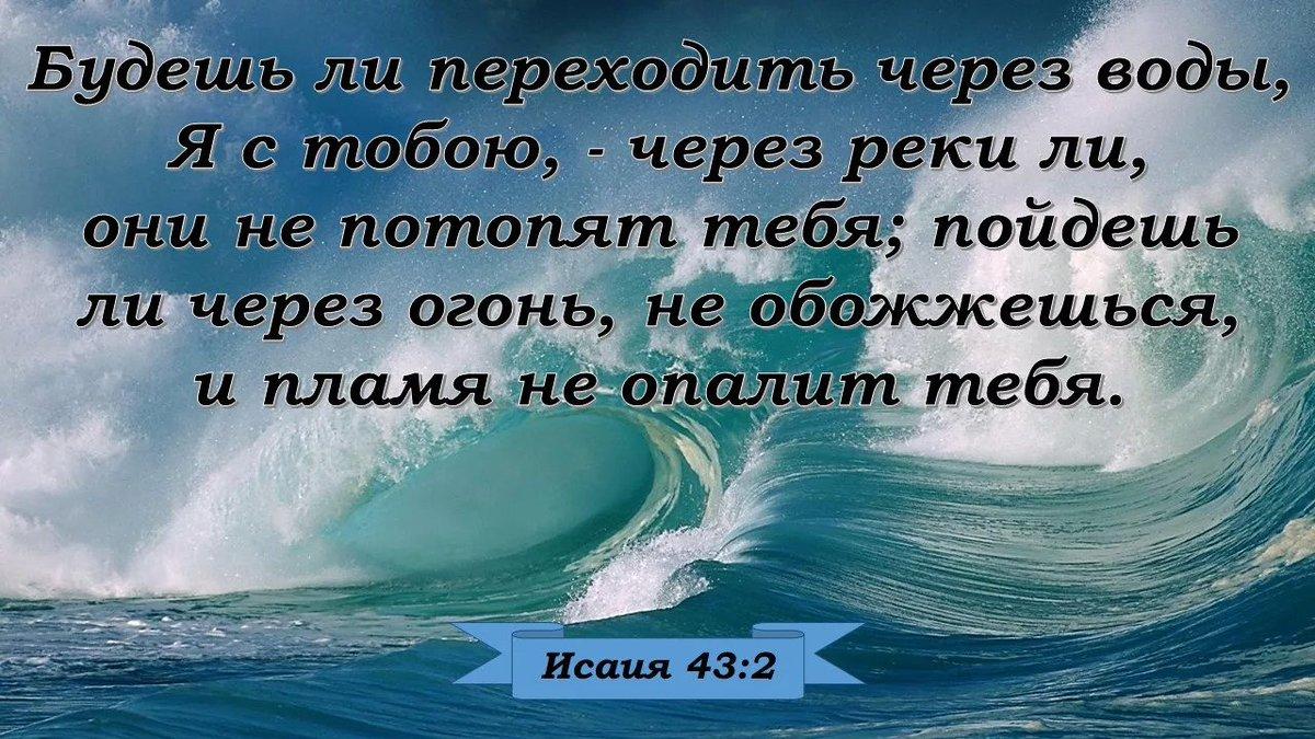 Утешение стихи из библии