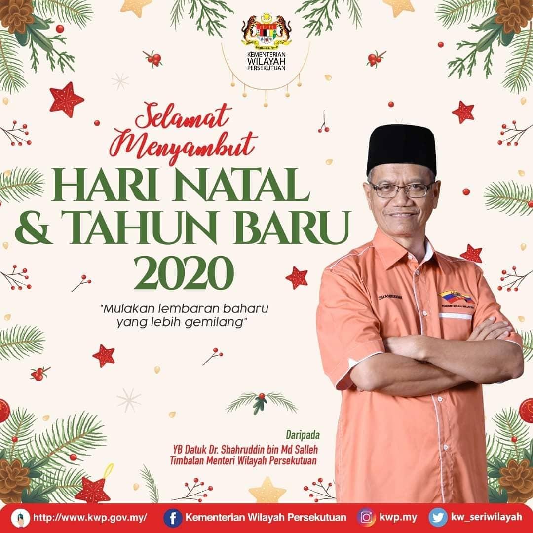 Informasi Wilayah On Twitter Warga Kementerian Wilayah Persekutuan Ingin Mengucapkan Selamat Hari Natal Kepada Rakyat Malaysia Yang Menyambutnya Dan Selamat Tahun Baru Kepada Semua Selamatharinatal Kwpmalaysia Https T Co Sghfetgkri