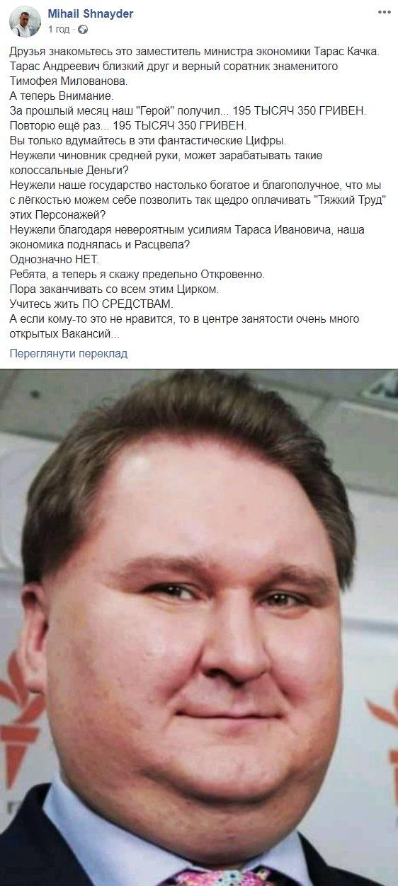 Разумков, Оржель, Криклій та інші увійшли до складу Національної інвестиційної ради, - указ президента - Цензор.НЕТ 5028