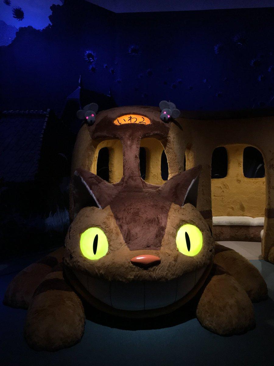 岩手 県立 美術館 ジブリ