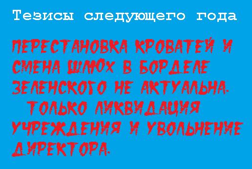 Минобороны полностью выполнило государственный оборонный заказ, - замминистра Петренко - Цензор.НЕТ 9065