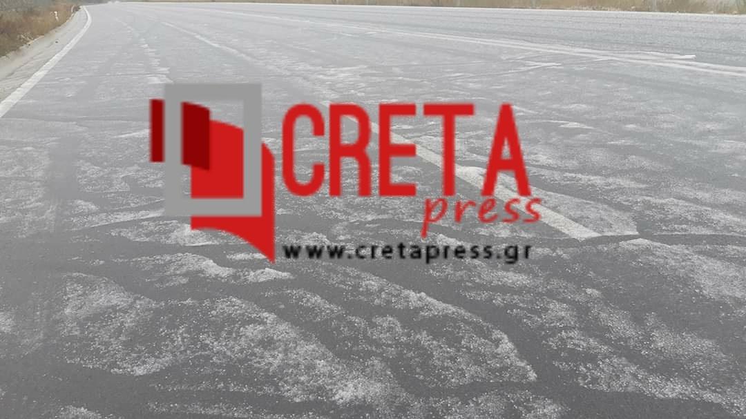 Χαλαζοπτώσεις κατά τόπους παρατηρήθηκαν και την παραμονή των Χριστουγέννων  Το φαινόμενο των έντονων χαλαζοπτώσεων το συναντήσαμε σε αρκετά μέρη της Κρήτης. cretapress.gr/paramoni-chris…