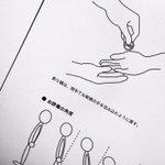 Image for the Tweet beginning: プロ向け講師デビューは30年近く前。#渋谷パルコ 全雑貨店テナントの合同研修。テナント店の代表スタッフ集合でした。 POPは販売員だ!買わないお客様にもありがとうございますと言うべし。両手でお釣銭を渡す……etc 熱心に受講していただいたのを覚えてます! #売れる雑貨屋さん #雑貨力