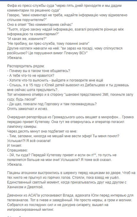 Украинские воины достали из болота танк, брошенный наемниками РФ на Донбассе - Цензор.НЕТ 7663