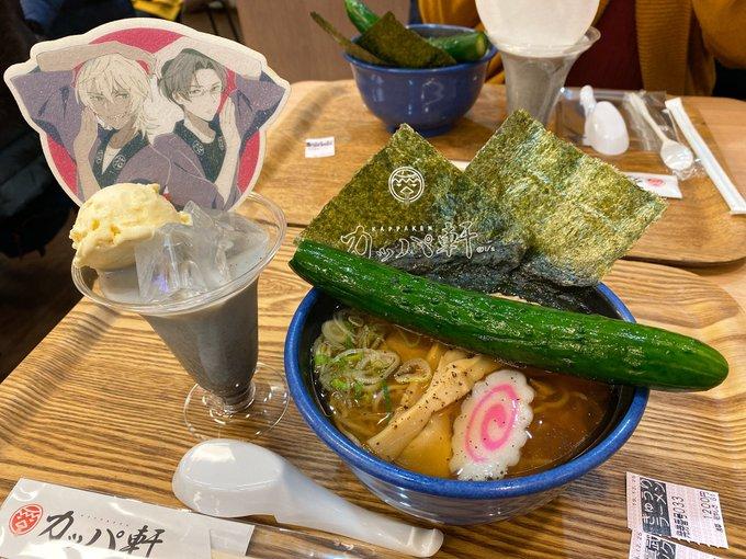 sara_yashiki166の画像