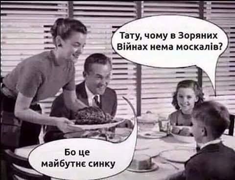 """Країни-члени НАТО знають, як розблоковувати роботу комісії Україна-НАТО: Альянс має розуміння, як нас прийняти, - """"слуга народу"""" Верещук - Цензор.НЕТ 8436"""