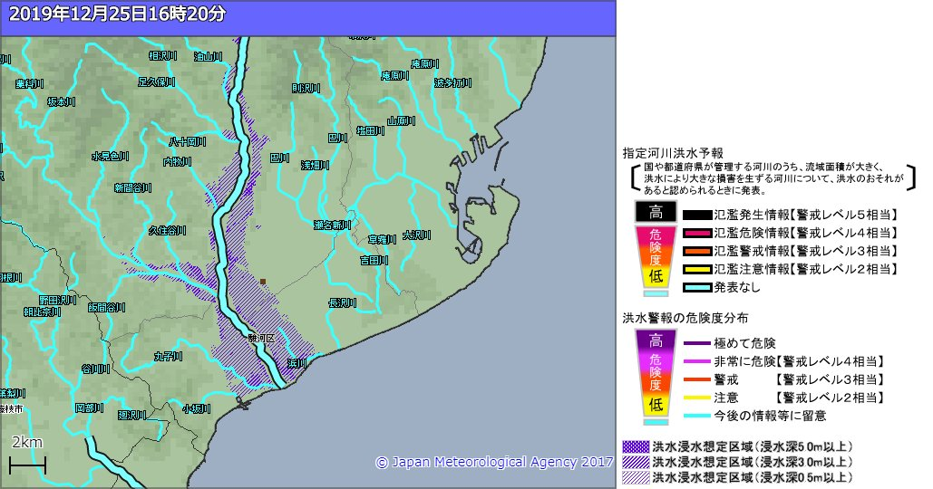国交 省 洪水 浸水 想定 区域