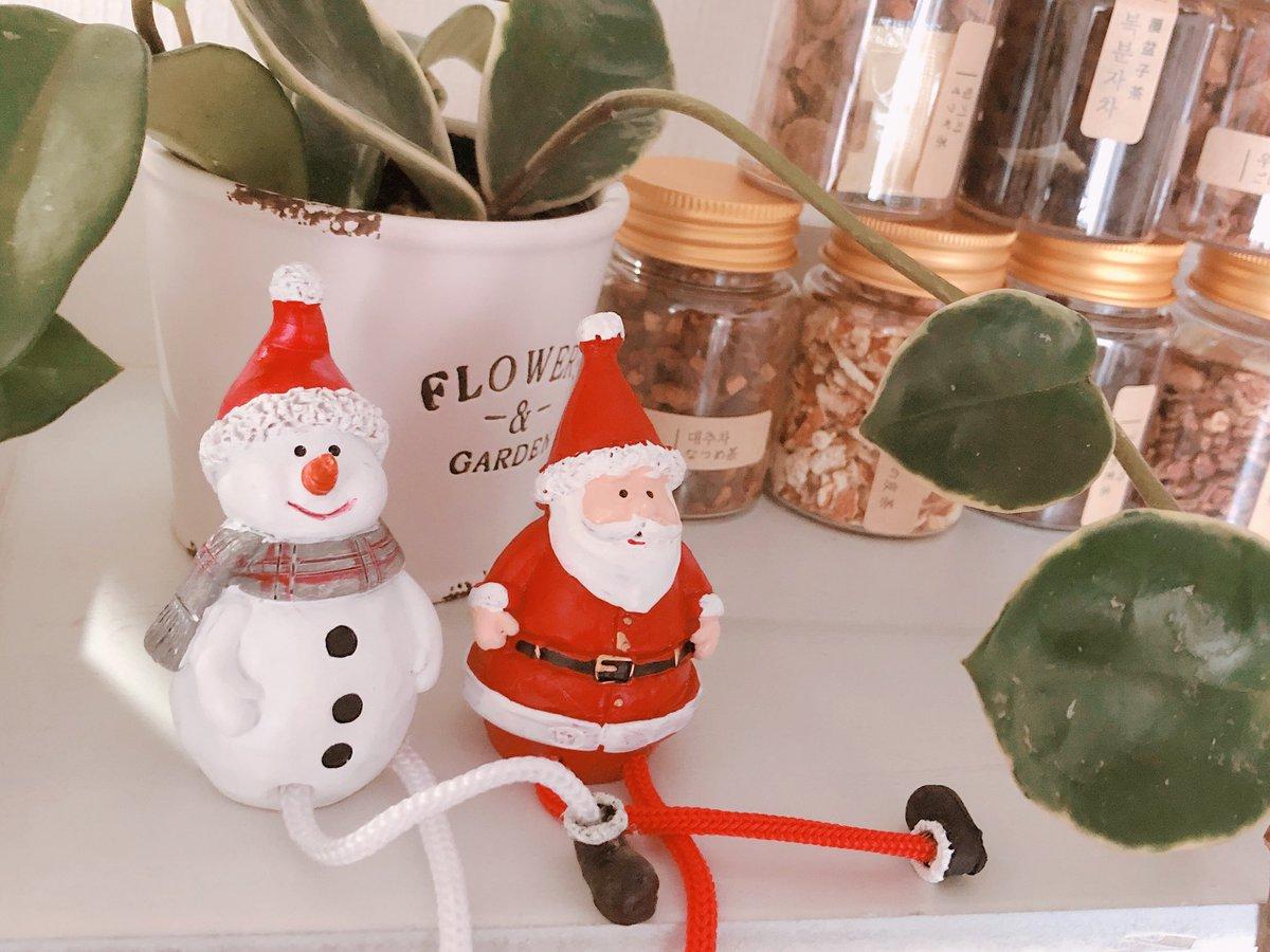 メリークリスマス  令和最初のクリスマス みなさん〜楽しいクリスマスをお過ごしください   #メリークリスマス #小倉のイルミネーション #サンタがやってきた #北九州 #小倉北区 #プライベートサロン #ティーセラピー #ティーセラピスト #未病ケア #セルフケア #ストレスケア #癒茶家pic.twitter.com/4H95gbzx9t