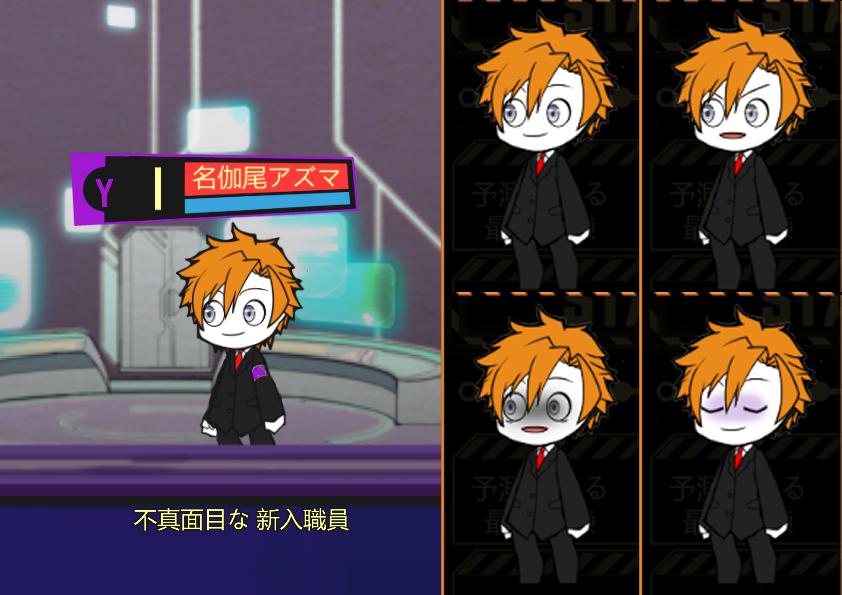 コーポレーション mod ロボトミー 日本語化mod導入方法 ::