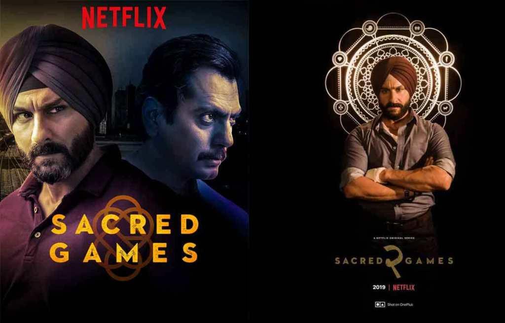 'सेक्रेड गेम्स' वेब सीरीज न्यूयॉर्क टाइम्स की बेस्ट इंटरनेशनल सीरीज की 30 लिस्ट में हुई शामिल #Bollywood #BollywoodUpdates #WebSeries #ScaredGames #ScaredGamesSeason2 https://mayapuri.com/web-series-sacred-games-selected-new-york-list-of-30-best-international-tv-series/…pic.twitter.com/yPCgUzjerw