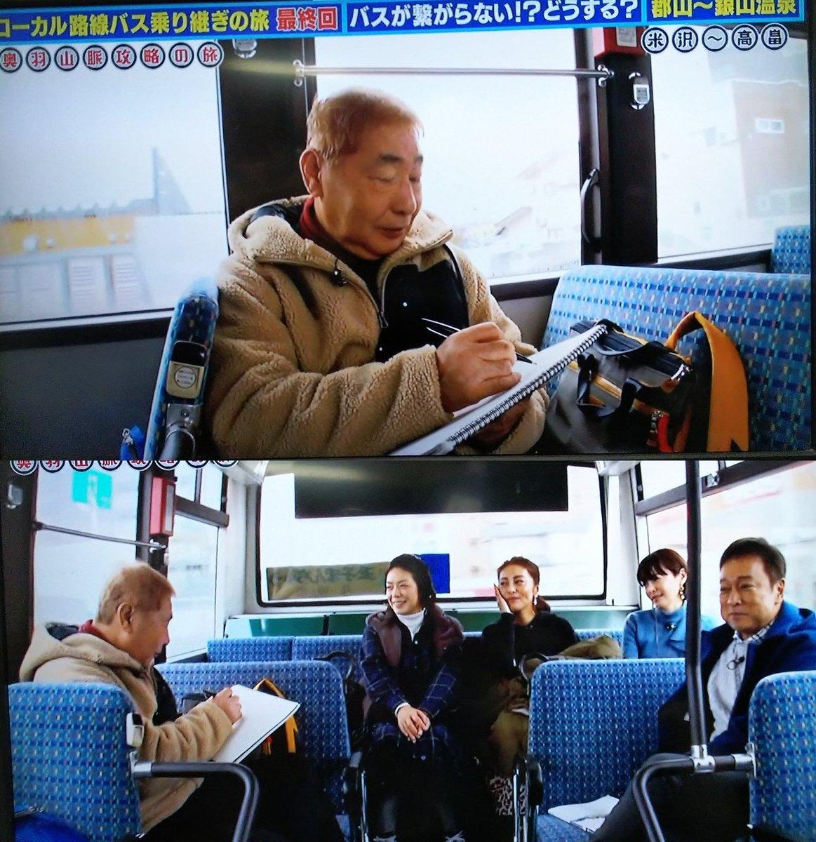 マドンナ バス 旅