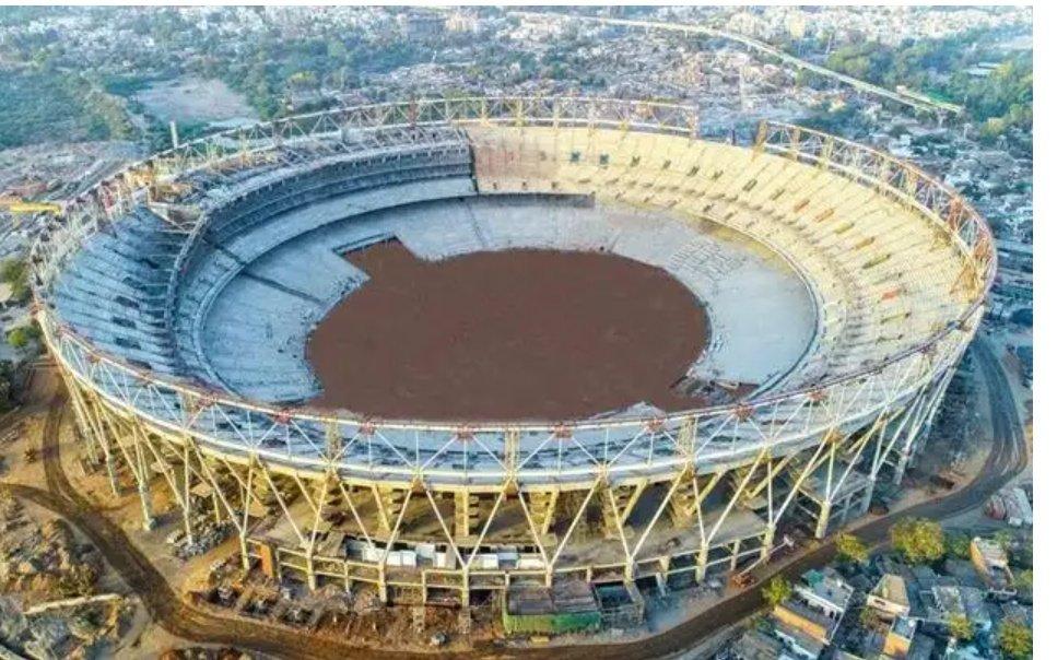 World's biggest cricket stadium