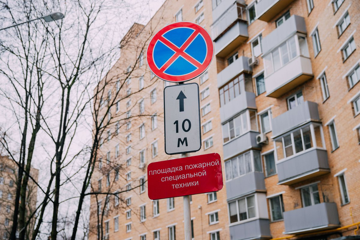 Остановка спецтехники знак пассажирские перевозки славянский