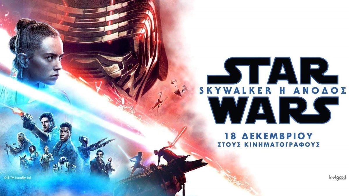 Star Wars Episode Ix 2019 Download Movie Online Starwars Moviez Twitter
