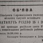 У храмі ПЦУ в Луцьку вперше відслужили різдвяну літургію 25 грудня - Цензор.НЕТ 8609