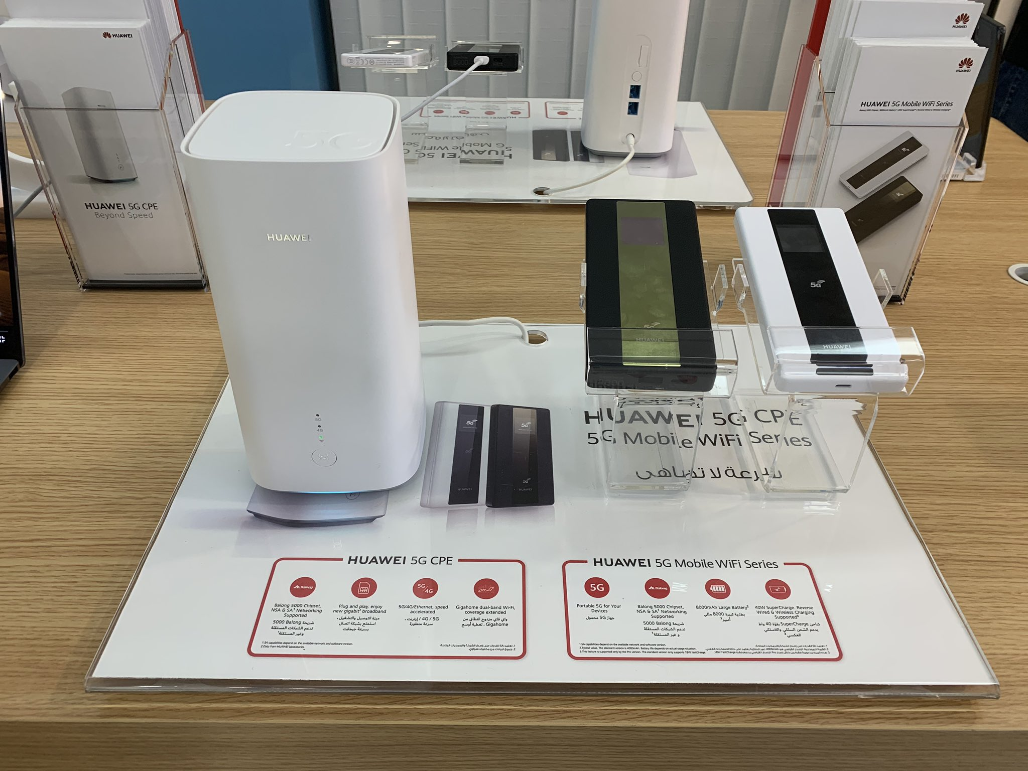 HUAWEI 5G CPE, HUAWEI 5G Mobile WiFi Pro and the HUAWEI 5G Mobile WiFi