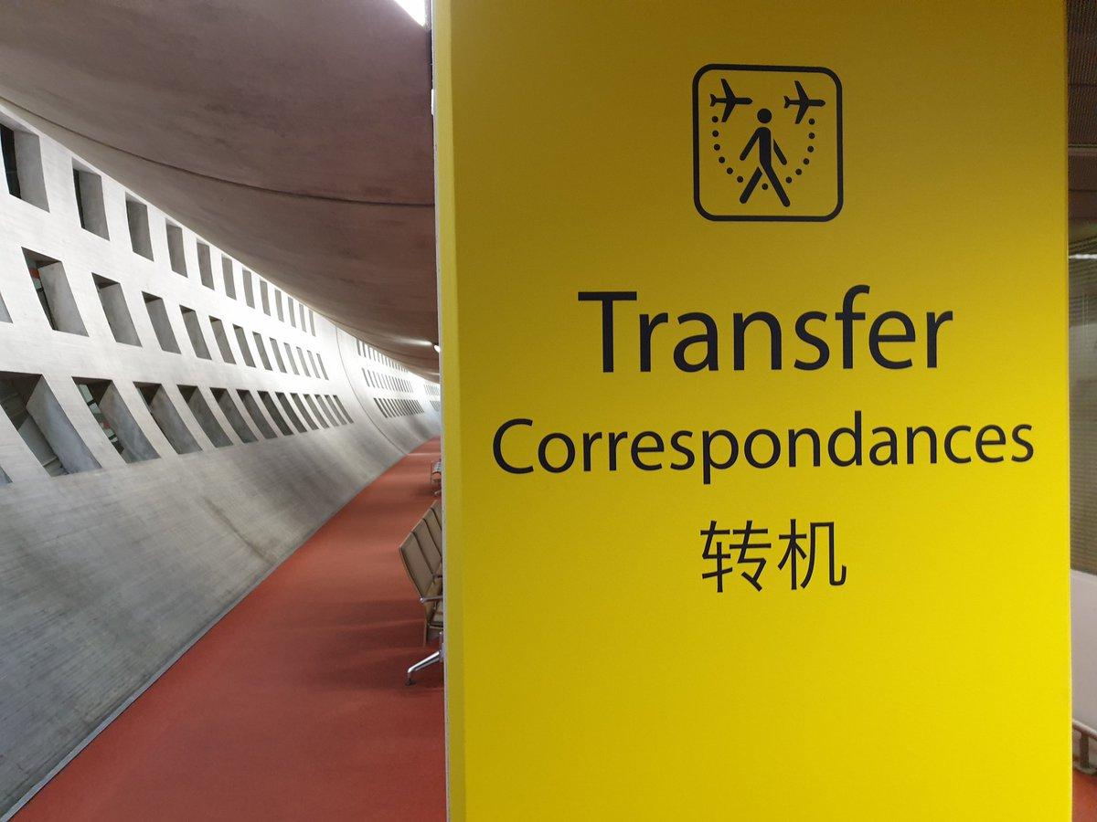 4duckie2see On Twitter Vloog Recent Met Iberia Express