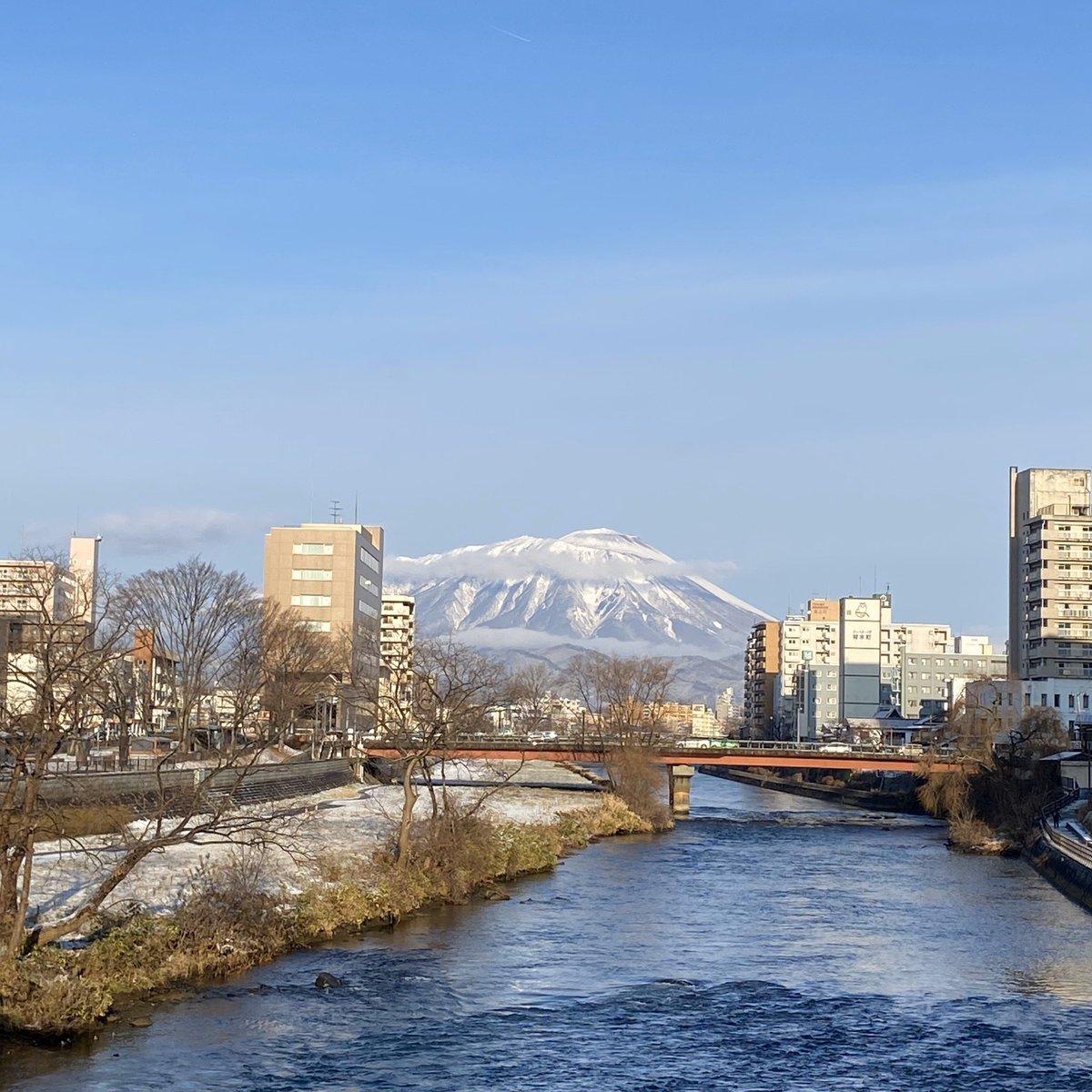 2019/12/26 盛岡市の開運橋から撮影。みなさま、体調管理に気をつけてお過ごしください。 #岩手 #盛岡 #北上川 #岩手山 #岩手においでよ