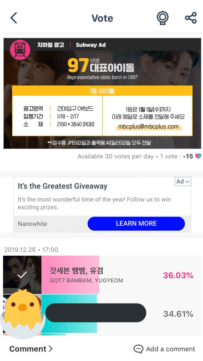Ahgases yorobunn thank you to those who voted for YugBam. WE MADE IT. Congratulations  we won the subway station ad for our maknaes   #AYearWithGOT7  #GOT7_Eclipse  #GOT7_SPINNINGTOP  #GOT7_PROUD_OF_IGOT7 #IGOT7_PROUD_OF_GOT7 #GOT7  #갓세븐 @GOT7Official<br>http://pic.twitter.com/GnM0oKTGNm