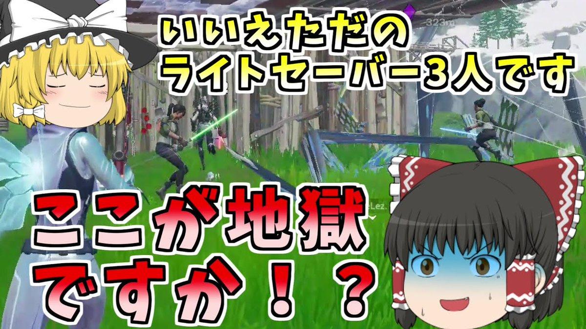Twitter カニヨイ