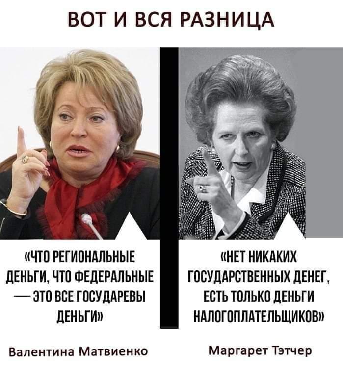 """""""Споконвічні російські території - це болота під Москвою"""", - Херсонська міськрада відповіла Путіну - Цензор.НЕТ 7899"""