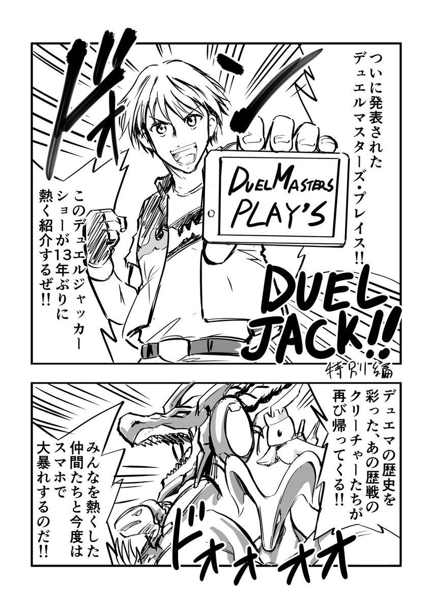 Twoucan - 木部ショータ の注目ツイート(イラスト・マンガ・コスプレ ...