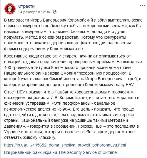 Сьогодні серед 30 найбільших банків України проблемних немає, - заступник голови НБУ Рожкова - Цензор.НЕТ 1298