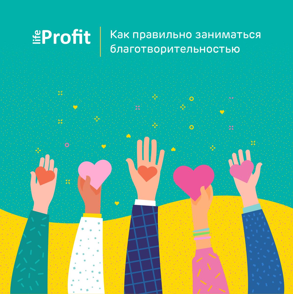 тинькофф банк оформить кредитную карту онлайн заявка омск