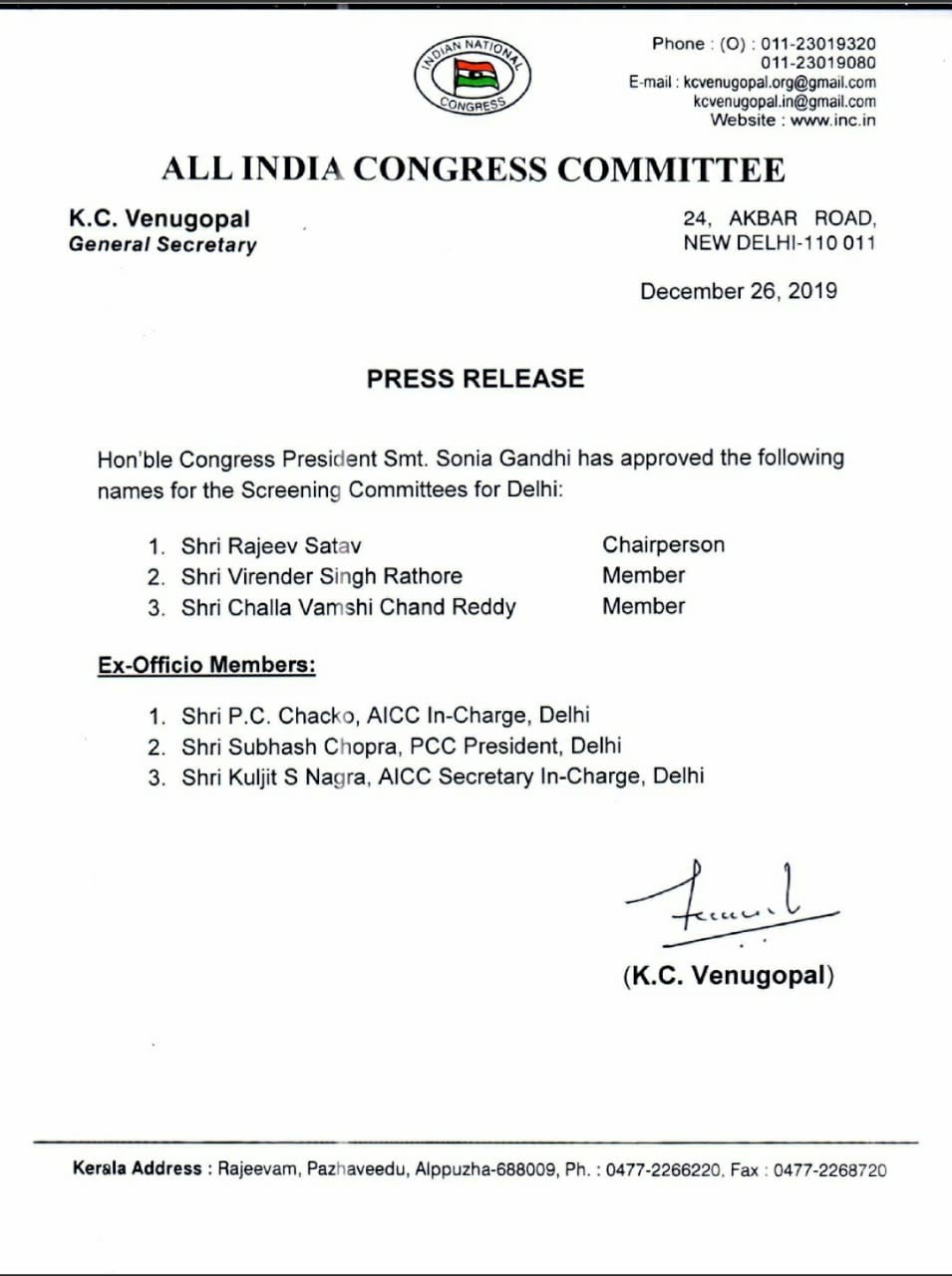 Congress appoints screening committee for Delhi Assembly Elections