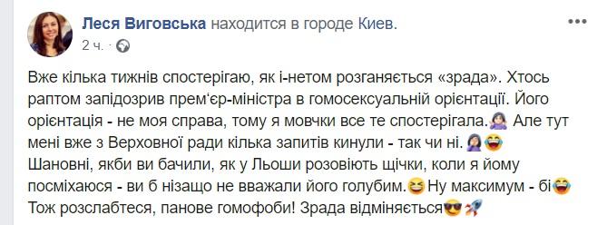 Большая честь, если предприниматели из РФ будут вести бизнес в Украине, это расшатывание российской экономики изнутри, - Федоров - Цензор.НЕТ 8846
