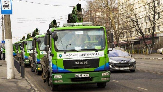 стоимость эвакуации на штрафстоянку в москве