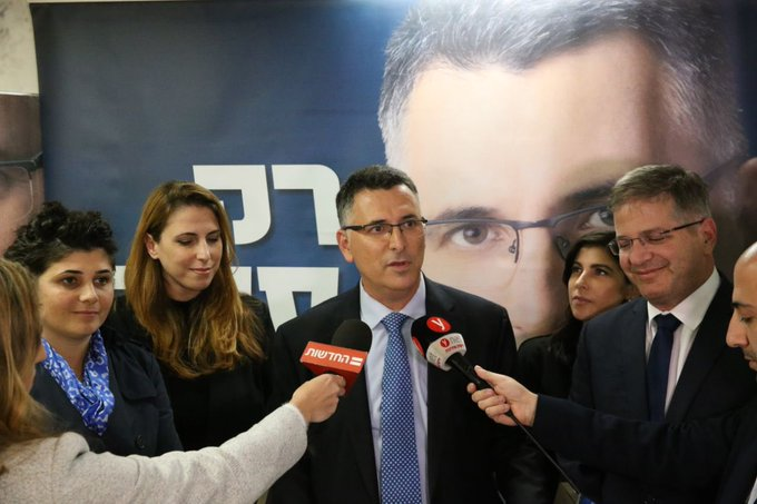 Netanjahu elsöprő győzelmet aratott a Likud előválasztásán