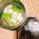Image for the Tweet beginning: 今日のスープ弁当は有賀さん @kaorun6 の #365日のめざましスープ からご馳走豚汁と