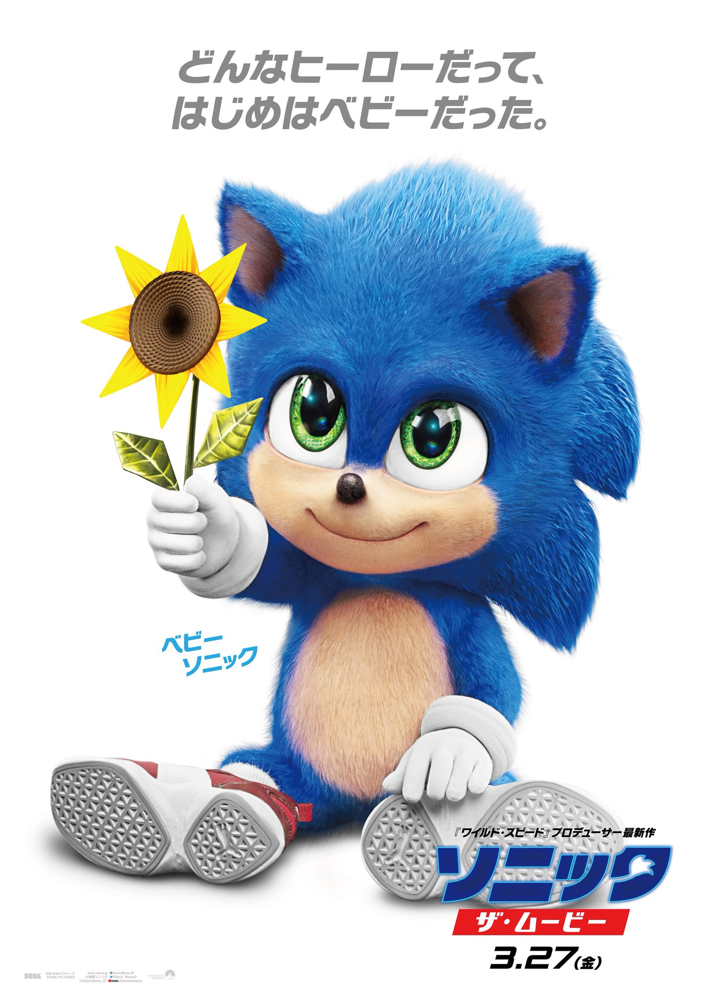 Sonic The Hedgehog 2020 Film Tv Tropes