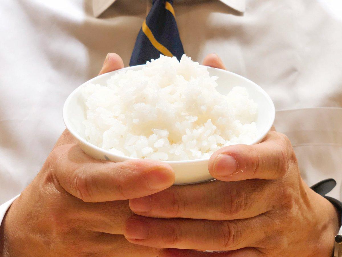 安倍総理「本日は、TOKIOの皆さんがくださった、DASH村で収穫された「ふくおとこ」をいただきました。」