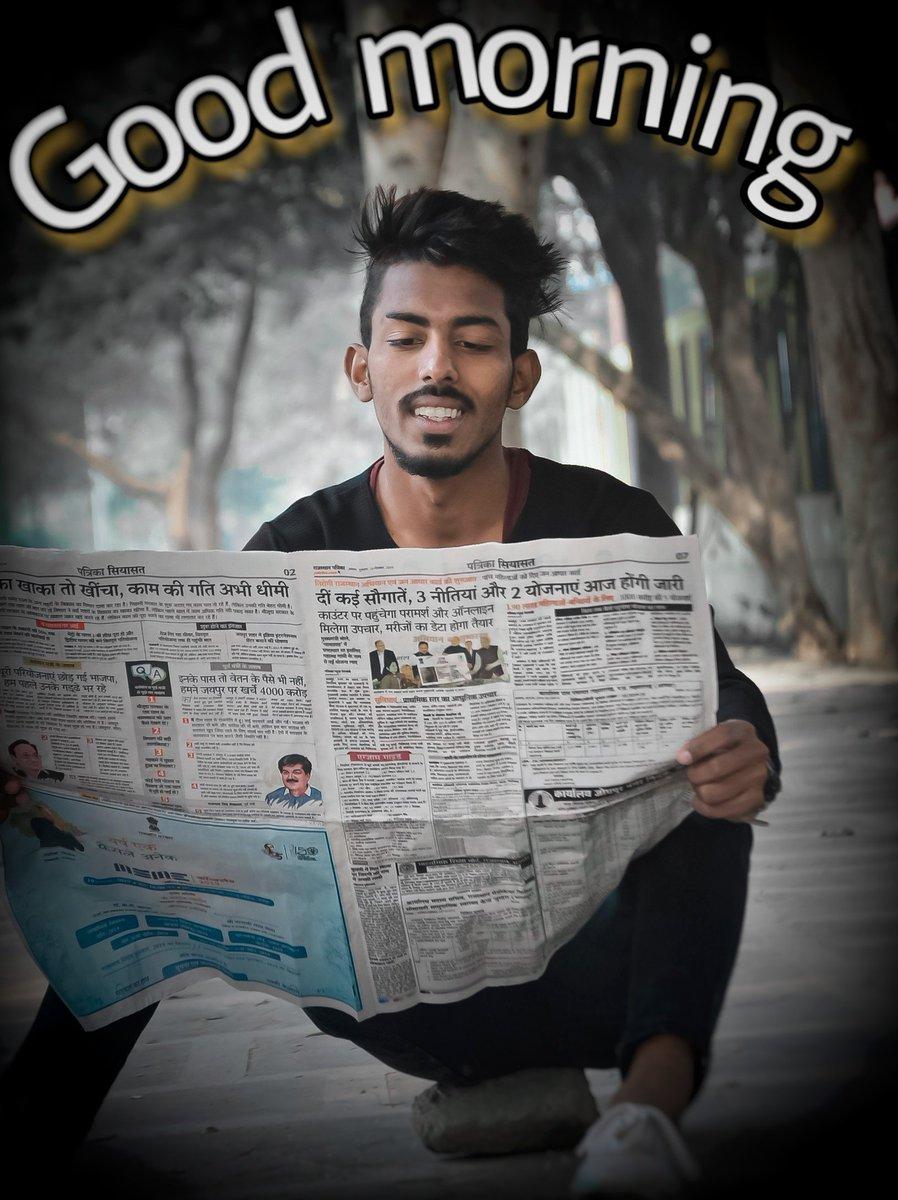 Gauravbboy #GoodMorningTwitterWorld #GoodMorningYall #editing #EditorialEE #photoshopfails #photo_editor #GooglePay2020 #GooglePlayカード