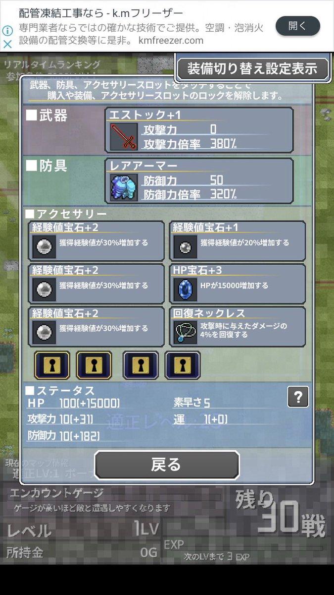 PS4用RPGゲームのおすすめ13選 人気タイトル ...