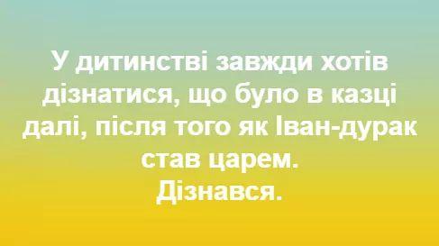Местные власти начали уменьшать тарифы на отопление, - Гончарук - Цензор.НЕТ 4915